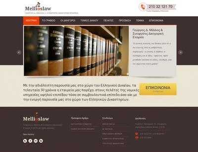 Δικηγορικο Γραφειο Μελλιος
